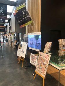 NCV福島、Hybridcast 4Kで『第50回 福島わらじまつり』を生中継!